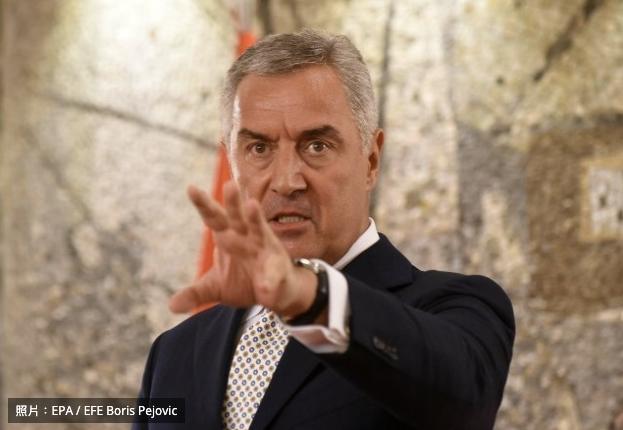 黑山 米洛·朱卡諾維奇(Milo Djukanovic)拒絕簽署《宗教自由法》